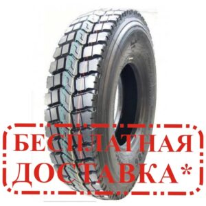 11.00 R20 (300 508) Roadshine RS622N 152/149K ведущая